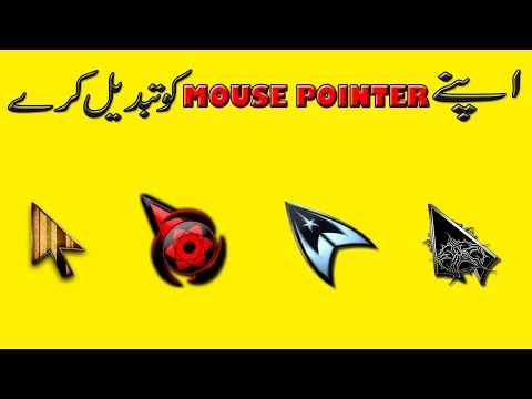 How To Change Your Mouse Cursor Pointer In Windows 7/8/10