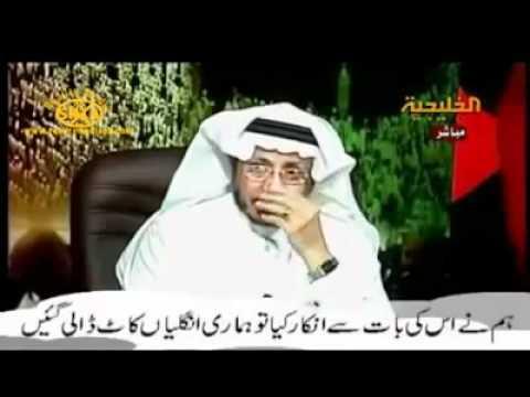 Xxx Mp4 SHIA KAFIR KA ZULM O QATAL E AAM IN IRAQ 3gp Sex