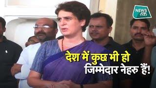 हिरासत में Priyanka, आंदोलन जारी, क्या बोले कांग्रेसी नेता? | News Tak