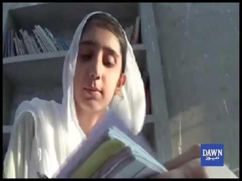 Pakistani Girl make record in 9th class exams