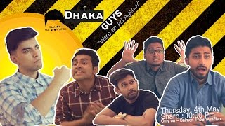 If Dhaka Guys Were An AD Agency