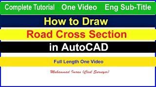 Road Estimate Excel Sheet | Estimate Software | Automatic