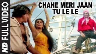 Chahe Meri Jaan Tu Le Le Full HD Song | Dayavan | Vinod Khanna, Feroz Khan