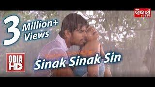Sinak Sinak Sin - Romantic Odia Song | Film - Chandan Na Tame Tara | Deepak & Prachi | ODIA HD