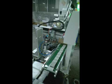 Label machine for battery/ Battery machine