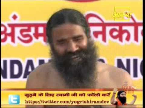Tips To Get Proper Breast Shape by Swami Ramdev