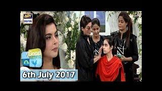 Good Morning Pakistan - Guest: Nabila Makeup Artist - 6th July 2017