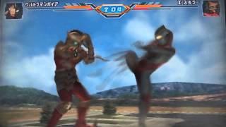 Download Ultraman Fighting Evolution Rebirth Ps2 Iso Innovation
