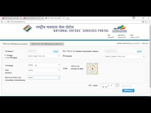 how to find lost voter card