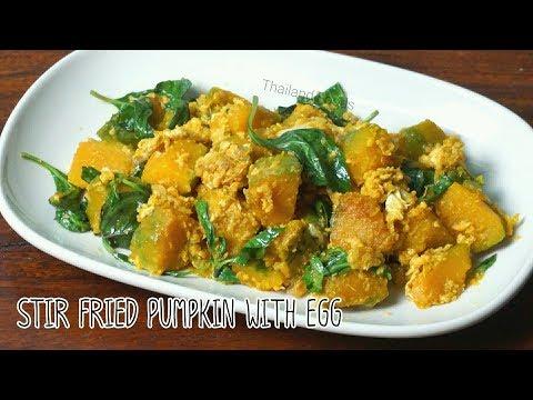 Thai Foods | Stir-Fried Pumpkin with Egg