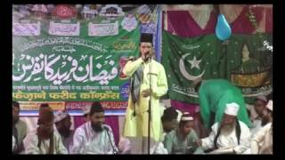 Shamim Faizi नयी नात Full HD नयी अंदाज में समात करें दोस्तों