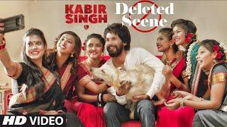 Deleted Scenes 3: Kabir Singh | Shahid Kapoor | Kiara Advani | Soham Majumdar | Sandeep Vanga