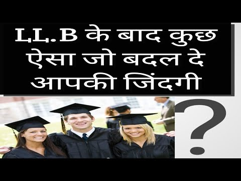 CAREER AFTER LL.B , एलएलबी के बाद क्या करें // Top 10 opportunities after LL.b