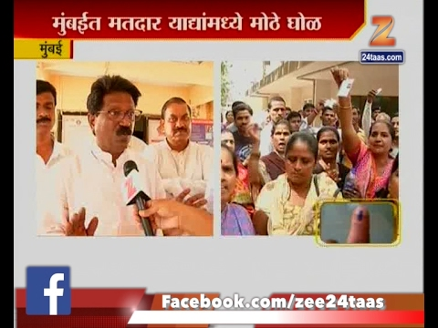Mumbai | MP Arvind Sawant | On Peoples Name Missing In Voters List