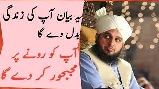 Hazrat Umar R A ka Rula Dene Wala bayan Suniye Aur Imaan taza Karen