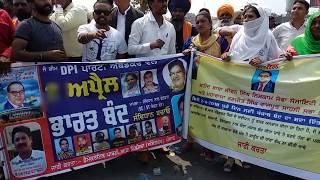 16 अप्रैल भारत बंद का समर्थन नही करेगा- OBC महासभा *ललित गौर, राष्ट्रीय अध्यक्ष*(ओबीसी महासभा, भारत)