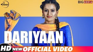 Dariyaan (Full Video) | Navneet Maan Ft Gitaz Bindrakhia | Bunty Bains | Desi Crew | New Song 2018