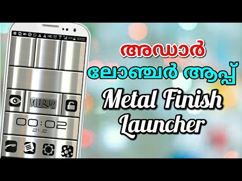 കിടിലൻ Metal Finish ലോഞ്ചർ ആപ്പ് | Metal Finish Android Launcher app
