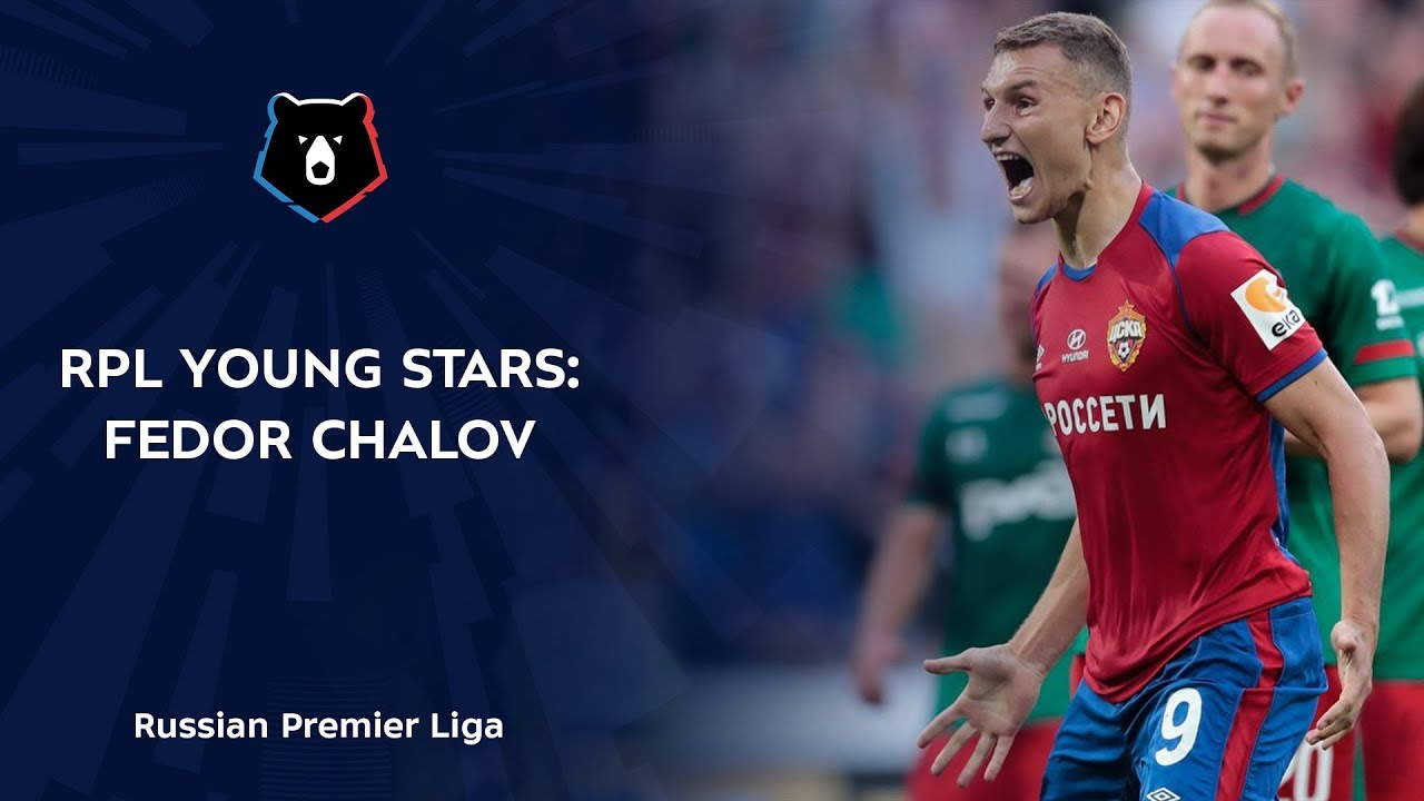 RPL Young Stars: Fedor Chalov