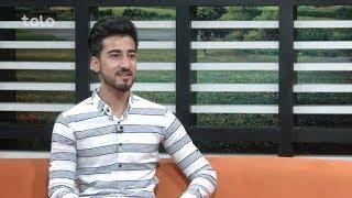 Download بامداد خوش - مودل - 09-07-2017 - طلوع / Bamdad Khosh - Model - 09-07-2017 - TOLO TV Video