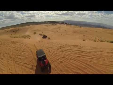 Southern Utah Adventure Center -  Sand Hollow Ride