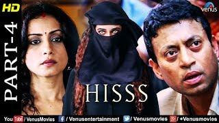 Hisss - Part 4 | Mallika Sherawat & Irrfan Khan | Naagin | Bollywood Adventure Thriller Movie Scenes