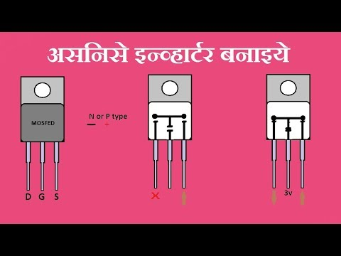 how to make inverter with 4047 ic at home