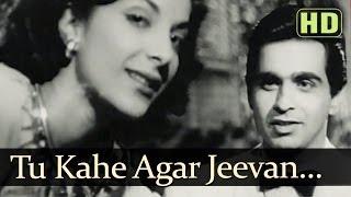 Tu Kahe Agar Jeevan (HD) - Andaz Songs - Nargis - Dilip Kumar - Cuccoo - Mukesh