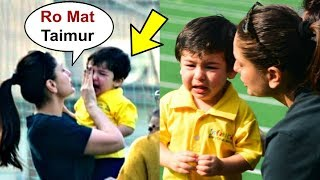 Kareena Kapoor Trying To Calm Crying Taimur Ali Khan On Sports Day In School