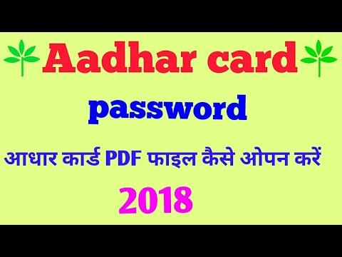 aadhar card password to open pdf 2018