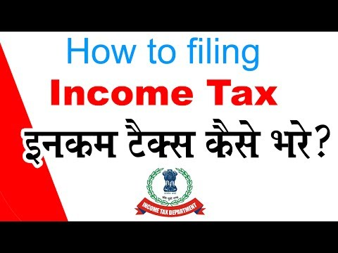 How to file income tax return online in india in hindi