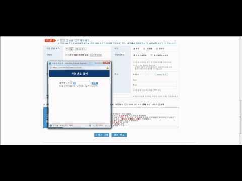 Korea zip code search