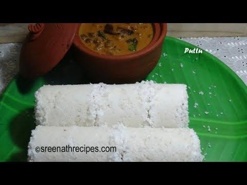 Steamed Rice Cake - Kerala Puttu Recipe - How to make Puttu