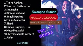 Best of Swoopna Suman @Swoopna Suman Audio Jukebox {Songs Collection} mixFO D19