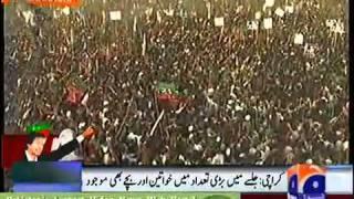 Imran Khan Arrival at Jalsa Gah Karachi   YouTube