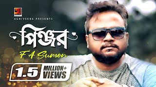 Pinjor | by F A Sumon | New Bangla Song 2018 | Lyrical Video | ☢☢ EXCLUSIVE ☢☢