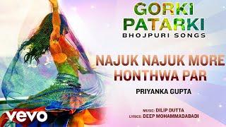 Najuk Najuk More Honthwa Par - Official Full Song   Gorki Patarki   Priyanka Gupta