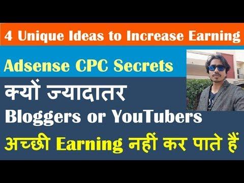 Why do Bloggers or YouTubers not earn Good Money? | Increase Blog & YouTube Earning | EarningBaba