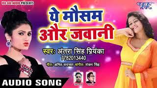 Teri Akho Ka Yo Kajal Haryanvi Mix By Dj Durgesh DumariaGanj