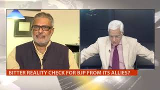 UpFront With Karan Thapar, May 14th   Allies Claim BJP Won't Get A Majority