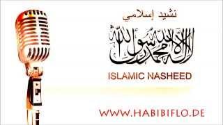 rahman-ya-rahman-eng-subs-mishary-al-afasy-arabic-chechen