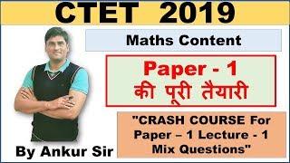 Crash Course , Lecture - 5, For Paper 1 Mix Questions|CTET