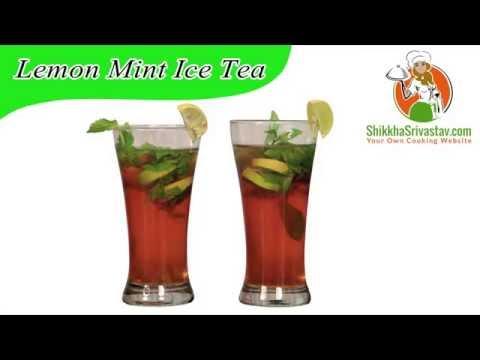 Lemon Iced Tea Recipe in Hindi लेमन टी बनाने की विधि | How to Make Lemon Tea at Home in Hindi