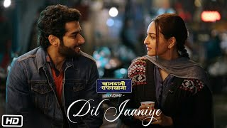 Dil Jaaniye Full Song | Khandaani Shafakhana | Sonakshi Sinha | Jubin Nautiyal | Payal Dev| New Song
