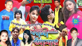 Mp3 music download /super hit new dj song 2017