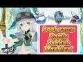 【Live】Toram Online|Boss Battle Bootcamp♪ Defeat Zahhak Machina!