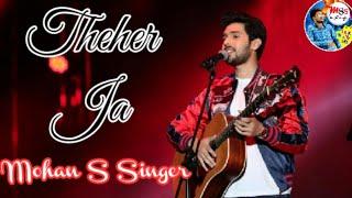 Theher Ja || Armaan Malik || Online Recording || Armaan Malik || With Mohan Sahu ||