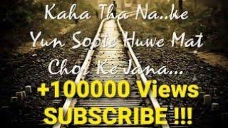 Kaha Tha Na Yun Chor Ke Na Jana; by, Hasni Naveed Afridi
