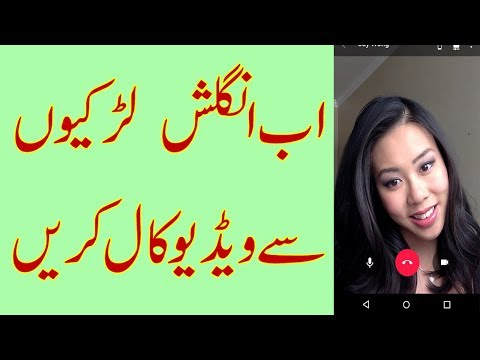 How To Make Free Video Call With English Girls And Prank Your Friends
