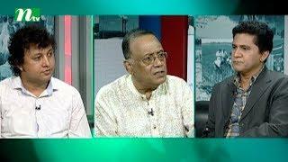 Ei Somoy | Episode 2328 | Talk Show | News & Current Affairs